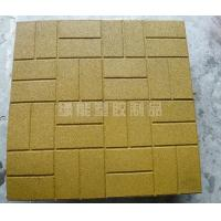 Wholesale Yellow Color Anti-slip Rubber Granules Flooring , Custom Playgrounds Tiles from china suppliers