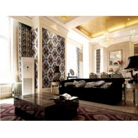 Buy cheap Mosaic Wall recycled glass mosaic pattern customized size and design from wholesalers