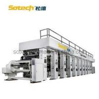 Wholesale Electronic Line Shaft Rotogravure Printing Machine (SAY1000A) from china suppliers