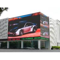 Buy cheap IP65 HD wireless WIFI outdoor P6.67 P8 P10 P16 Front Service Outdoor Led Display Boards 3G/4G Control from wholesalers