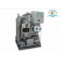 Wholesale 1 Year Warranty Ship 2.0 M3 / H 15 PPM Bilge Separator  CCS Approved from china suppliers