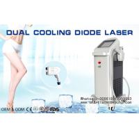 Wholesale Effective 3500W 808nm Diode Laser Hair Removal Machine For White Hair Removing from china suppliers
