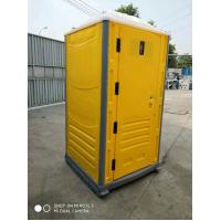 Wholesale plastic toilet movable toilet 115*115*230CM Yellow portable outdoor toilet for street for project for park for garden from china suppliers
