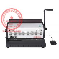 Wholesale Efficiency Wire Binding Machines For Double O Wire /  Binding Coil / Comb Binding from china suppliers