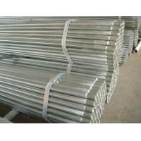 Wholesale Galvanized steel pipes from china suppliers