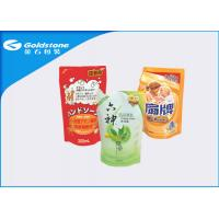 Wholesale Partial Matt Shiny Printing Stand Up Flexible Packaging Pouches With Positioned Laser Line from china suppliers