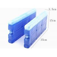 Wholesale Cooling Gel Reusable Ice Packs For Coolers BPA Free FDA MSDS Certificate from china suppliers