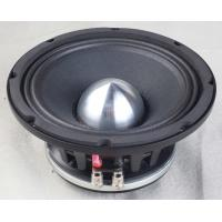 Wholesale Black Neodymium Car Speakers 8 Inch Car Subwoofer Paper Cone With Cloth Edge from china suppliers