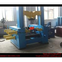 Wholesale Automatic H Beam Assembly Machine / Assembling Machines for Chemical Industry from china suppliers