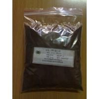 Wholesale Nano Iron Oxide from china suppliers
