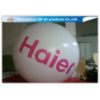 Wholesale Custom Printed Inflatable Floating Large Helium Balloons Balloons For Advertising from china suppliers
