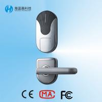 Wholesale Hailanjia Technology zinc alloy silvery electronic key card door locks from china suppliers