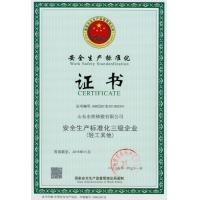 Oriental Casting and Forging Co., Ltd. Certifications