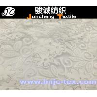 Wholesale Nylon and polyester blend fabric wovenfabric printing for hometextile curtain fabric from china suppliers