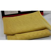 Wholesale meta/para-Aramid high tenacity mesh cloth from china suppliers