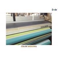 Wholesale 110 - 180cm Reed Width Water Jet Weaving Loom Less Maintenance High Speed from china suppliers