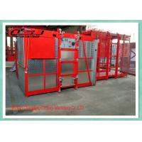 Quality Safety Double Cages Passenger And Material Hoist For Construction Vertical Transport for sale