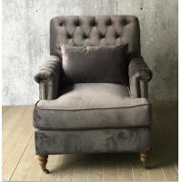 Buy cheap french style leisure wooden fabric sofa,lounge chair,casual chair,antique chair,oak wood sofa/chairLC-0022 from wholesalers