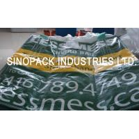Wholesale Four panel BOPP laminated bags with cross corner loops , Polypropylene Jumbo Bags from china suppliers
