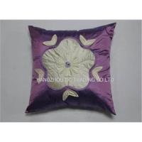 Buy cheap Satin cushions from wholesalers