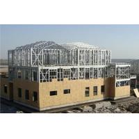 Wholesale Q235 H-beams Heavy Weight Industrial Steel Buildings Hall With Modern Design from china suppliers