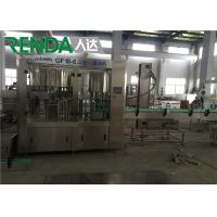 Wholesale 110V 220V 380V Liquid Filling And Capping Machine 5T For 0.25 - 2L Bottle from china suppliers