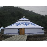 Wholesale Luxury Large Outdoor Mongolian Ger Tent Aluminum And Bamboo Frame White from china suppliers