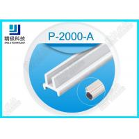 Wholesale Aluminium Alloy Tube Glass Card Slot For 5mm Glass Pane And Acrylic Board PP In White P-2000-A from china suppliers