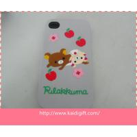 Wholesale Eco-Friendly Silicone Cell Phone Cases Scratchproof from china suppliers