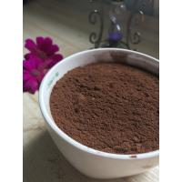 Pure Low Fat Cocoa Powder Prevent The Occurrence Of Cerebral Apoplexy And Hypertension