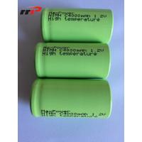Quality 1.2V C size 4000mAh Nimh Rechargeable Battery Pack UL CE KC IEC SGS TISI for sale