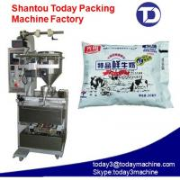 Wholesale 8ml shampoo liquid packaging machine from china suppliers