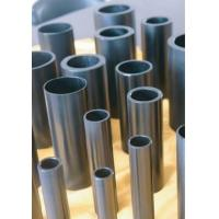 Wholesale Carbon Steel Cold Drawn Seamless Tubes For Petrochemical With Square Cut Ends from china suppliers