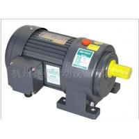Three Phase Vertical Small Ac Gear Motor With Brake Motor