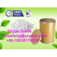 Wholesale Ethinylestradiol Prohormones Bodybuilding Raw Material Hormone Aceto-Sterandryl from china suppliers