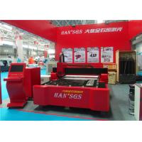 Wholesale 2 Years Warranty Metal Laser Cutting Machine CNC fiber laser for Aluminium and Brass from china suppliers