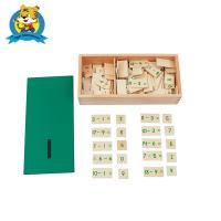 Buy cheap Preschool Woden Educational Montessori Material Subtraction Equations and differences in Lishui, China from wholesalers