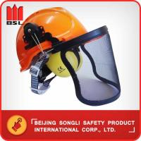 Buy cheap SKW-E4003  WELDING MASK (WELDING SET) from wholesalers