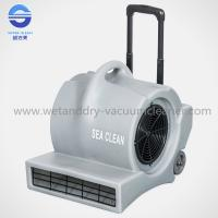 Wholesale Industrial Air Blower Fan / Hand Push Floor Dryers Blowers Carpet Dryer 2900W from china suppliers