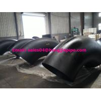 Wholesale carbon steel welded elbow from china suppliers