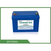 Quality Lithium Iron Phosphate Rechargeable Lifepo4 Battery 24v 50ah High Energy Density for sale