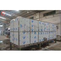Wholesale Stainless Steel 304 Crystal Ice / Edible Ice Cube Maker Machine R22 Refrigerant from china suppliers