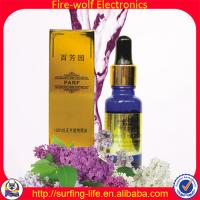 Buy cheap 2014 china essential oil Professional Whitening nature massage oil slimming essential oil factory&supplier from wholesalers