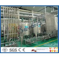 Buy cheap Juice Processing Machine Juice Manufacturing Plant For Seabuckthorn from wholesalers