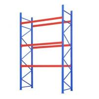 Wholesale 6000mm Height Long Span Heavy Duty Storage Racks With Powder Coat Paint Finish from china suppliers