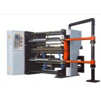 Wholesale FHQJ Series High Speed Slitting Machine from china suppliers
