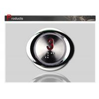 Wholesale Braille Elevator Buttons In Ellipse  Shape With Marvelous Look SN-PB123 from china suppliers