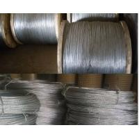 Buy cheap AISI 201 , 304 Stainless Steel Wire Rope 2B No.3 Finish 0.01mm - 14mm For Industry from wholesalers
