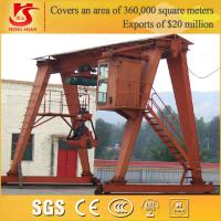 Wholesale MZ model double girder gantry crane with grab from china suppliers