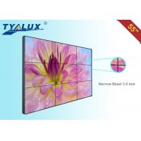 Wholesale Full HD LED Backlit  LCD Video Wall With Ultrathin Bezel Width 3.5mm from china suppliers